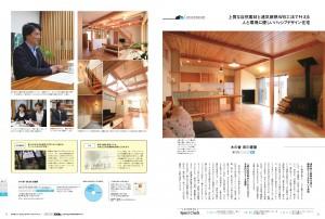 コンセプトレポート前川_20001